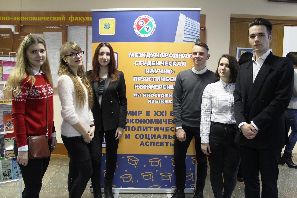 belorussian state university of transport Таможенное дело 30 ноября 2017 года студенты специальности Таможенное дело и студент группы ГЛ 21 при поддержке преподавателей по английскому языку приняли участие в vii