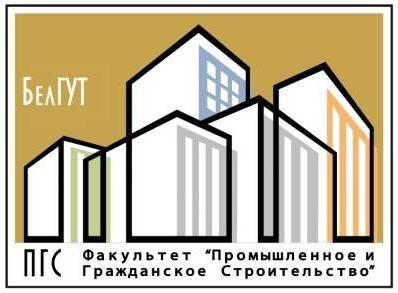 Работник по комплексному обслуживанию зданий и сооружений