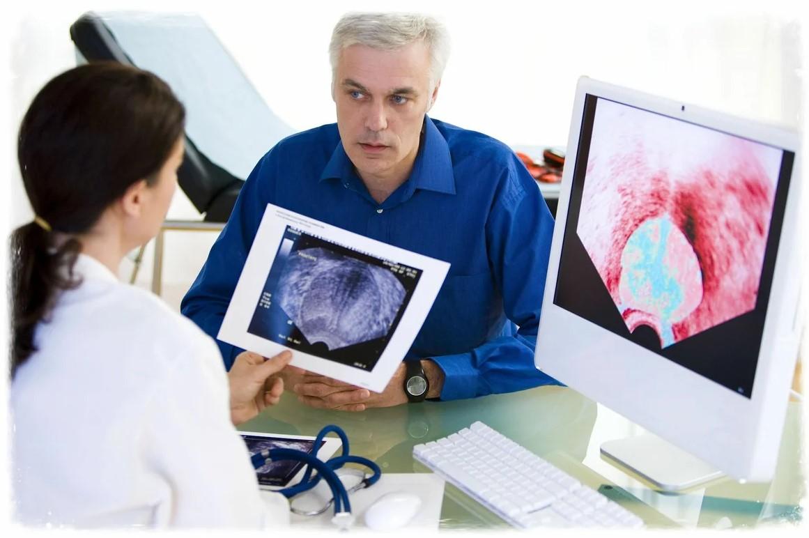 Скрининг на простатит лечение простатита уколом