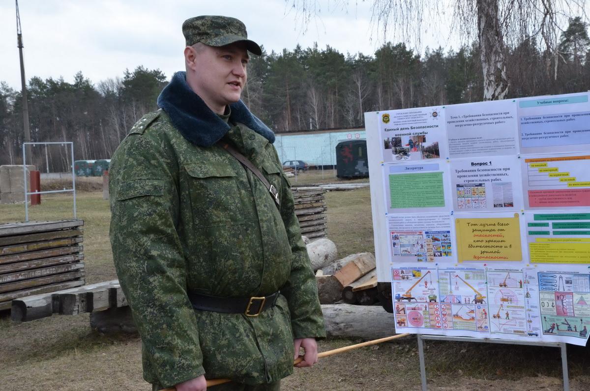 Месячник безопасности военной службы картинки